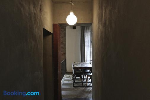 Hotel City.City - Ostrava - Dining room