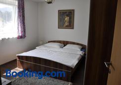 Hotel Martina - Telfs - Bedroom