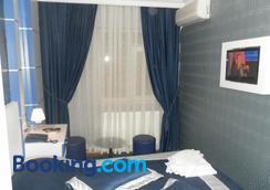 Hotel La White - Istanbul - Bedroom