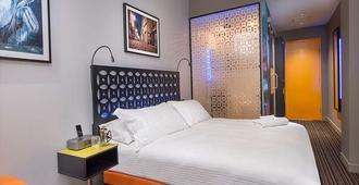富特迪谷tryp飯店 - 布里斯本 - 臥室