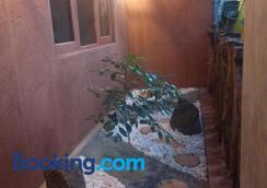 Kuwera Eco Lodge - Sigiriya - Phòng tắm