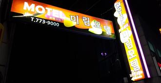 Mirim Motel - Gyeongju - Outdoor view