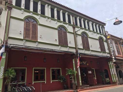 Swiss Hotel Heritage Melaka - Malacca - Toà nhà