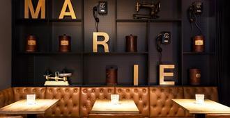 Ruby Marie Hotel Vienna - וינה - מסעדה