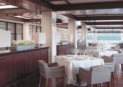 NH Collection A Coruña Finisterre - Ла-Коруна - Ресторан