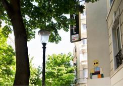 Hotel Du Mont Dore - Pariisi - Näkymät ulkona