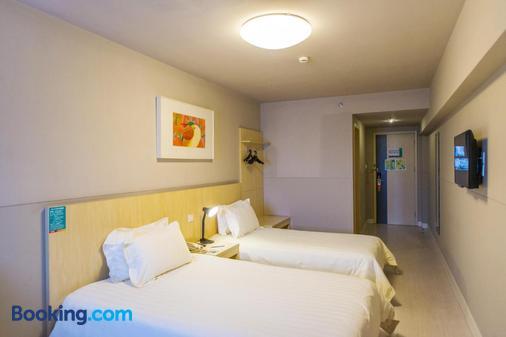 Jinjiang Inn Qingyuan Shiqiao Road North - Qingyuan - Bedroom