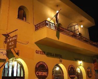 Queen Ayola Hotel - Mādabā - Gebouw