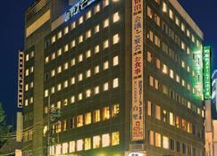 Kurashiki Station Hotel - Kurashiki - Gebäude