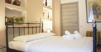 7 Archi Bed & Breakfast - Como - Habitación