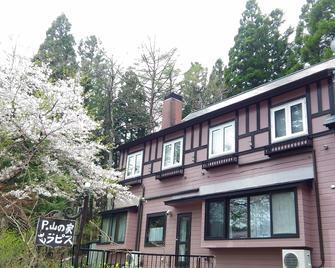 Pension Yamanoie Lapisu - Zao - Building