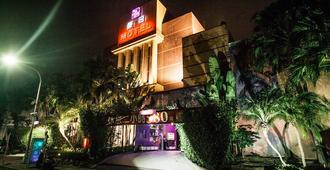 Holiday Motel - Wunjhong Branch - Tainan City - Building