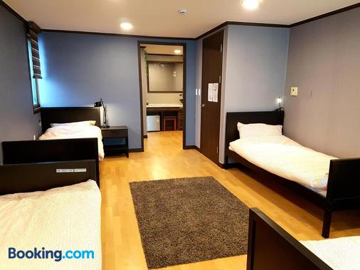 Ryu Guest House - Seoul - Bedroom