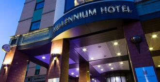 Millennium & Copthorne Hotels At Chelsea Football Club - Londres - Edificio