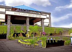 Aston Denpasar Hotel and Convention Center - Denpasar
