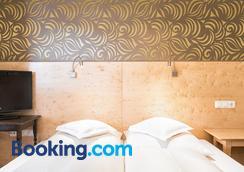 Rosa Canina - Sankt Anton am Arlberg - Bedroom