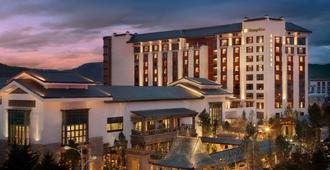 Shangri-La Resort, Shangri-La - Шангри-Ла