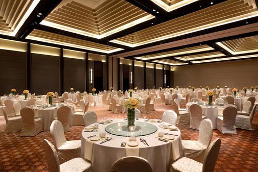 Shangri-La Resort, Shangri-La - Shangri-La - Sala de banquetes