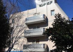 Hotel Sentpia - Higashimurayama - Budynek