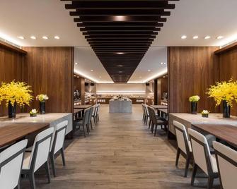 Lakeshore Hotel Yilan - Yílán - Restaurant