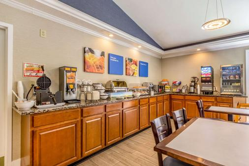 Comfort Inn - Independence - Buffet