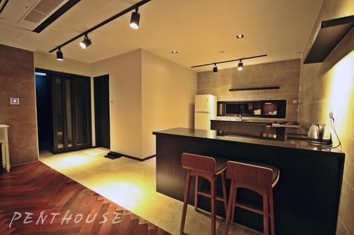 2 Heaven Hotel - Busan - Küche