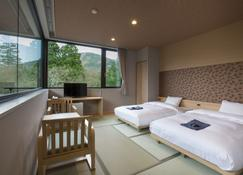 Hakone Kowakien Miyamafurin - Hakone - Bedroom