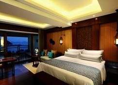 Anantara Sanya Resort & Spa - Sanya - Bedroom