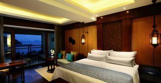 Anantara Sanya Resort & Spa - Sanya - Habitación