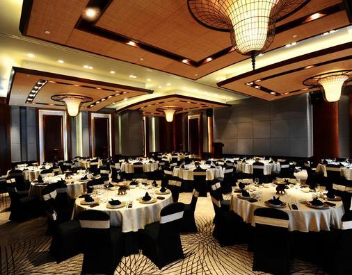 Anantara Sanya Resort & Spa - Sanya - Banquet hall