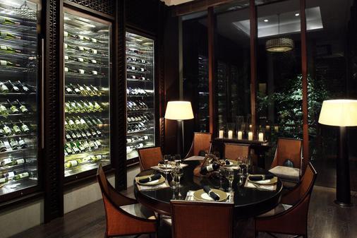 Anantara Sanya Resort & Spa - Sanya - Dining room