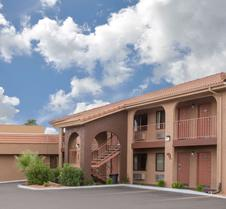 Howard Johnson Inn And Suites Saint George HWY I-15 Exit 6