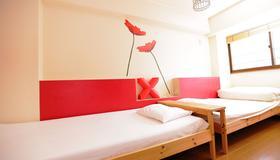 Hostel Casa Noda - Nagasaki - Bedroom