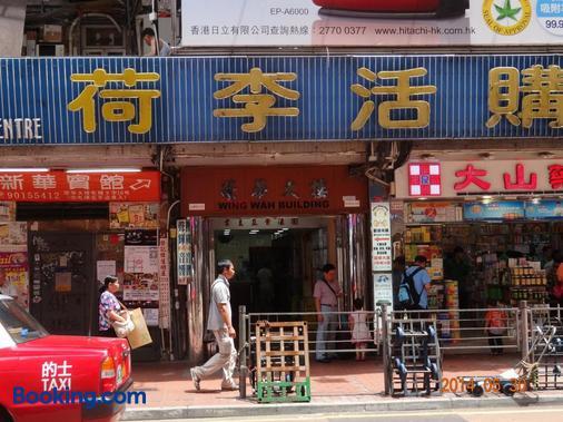 Fortune Hotel - Hong Kong - Cảnh ngoài trời