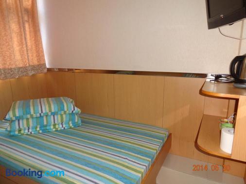 Fortune Hotel - Hong Kong - Phòng ngủ