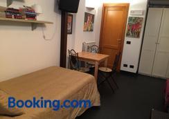 Affittacamere Monterosso 5 Terre - Monterosso al Mare - Bedroom