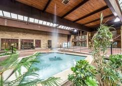 Quality Inn & Conference Center - Somerset - Pool