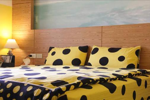Warm Sun Ocean Guest House - Hengchun