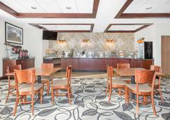 Ramada Denver International Airport - Denver - Restaurant
