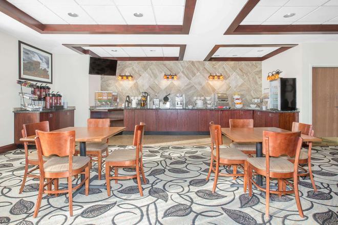 Ramada Denver International Airport - Denver - Restaurant