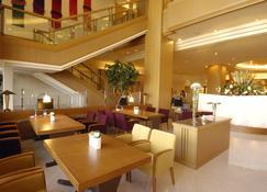 Hotel Nikko Northland Obihiro - Obihiro - Restaurant