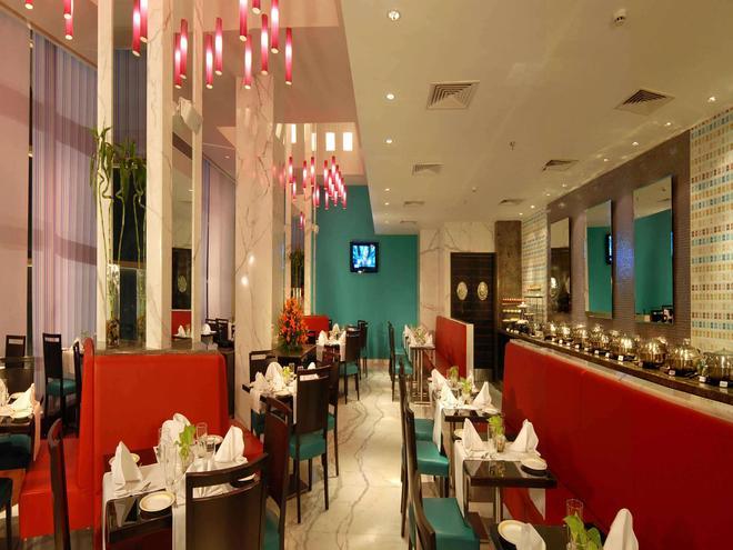 Grand Hometel Malad - Bombay - Restaurante