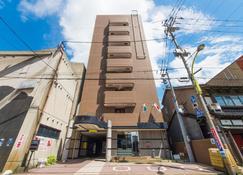 Apa Hotel Komatsu - Komatsu - Building