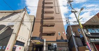 Apa Hotel Komatsu - Komatsu