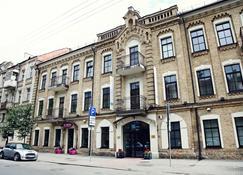 City Hotels Algirdas - Vilna - Edificio