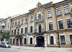 City Hotels Algirdas - Wilno - Budynek