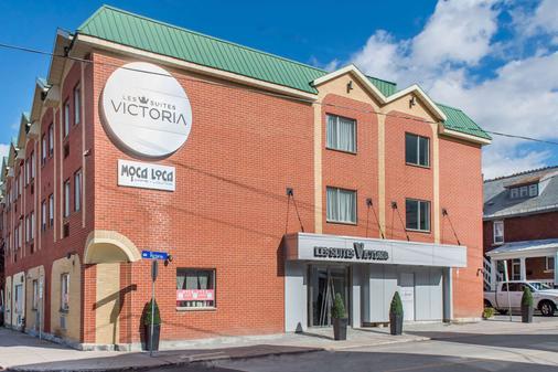 Les Suites Victoria Ascend Hotel Collection - Gatineau - Building