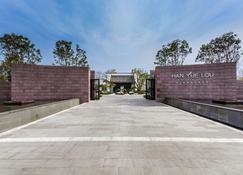 Han Yue Lou Villa Resort, Huangshan - Huangshan - Utomhus