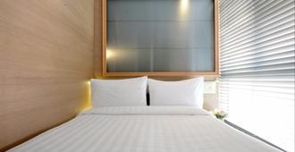 Bluejay Residences - Hong Kong - חדר שינה
