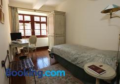 Hotel Zum Bär - Quedlinburg - Bedroom